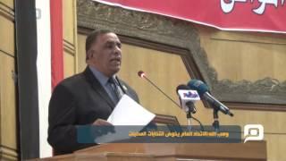 مصر العربية | وهب  الله: الاتحاد العام يخوض انتخابات المحليات