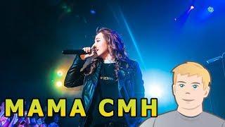 ЦМХ БЫДЛО | Mozee Montana x CMH - Быдло Реакция | руслан cmh быдло трек смотрим