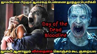பெண்கள் கட்டாயம் பார்க்க வேண்டிய படம் | Tamil Voice Over | Mr Tamizhan|Movie Story & Review in Tamil