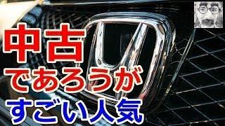 海外の反応 驚愕的な人気!!日本車は中古車であっても外国人に圧倒的人気! どの車種が世界
