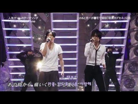 [Live] 킨키키즈(KinKi Kids) - Time
