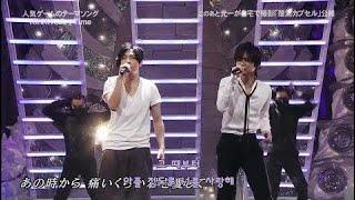 [Live] 킨키키즈(KinKi Kids) - Time [Live] 킨키키즈(KinKi Kids) - Ti...