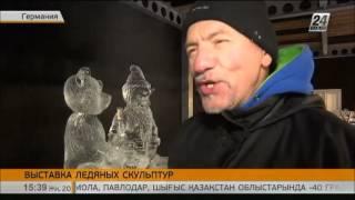 В Германии состоится крупнейшая в Европе выставка ледяных скульптур