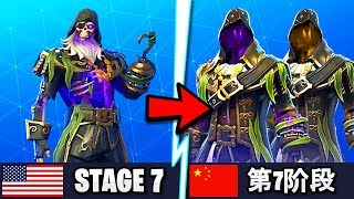 "How to Unlock SECRET ""CHINA BLACKHEART SKIN"" in Fortnite! NEW EXCLUSIVE FORTNITE CHINA SKIN REWARDS!"