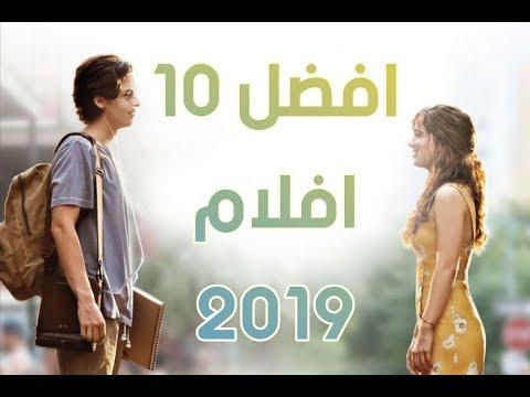 افضل 10 افلام في 2019 👍 Top 10 Movies of 2019
