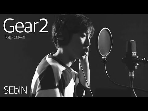 Sebin - Gear2 (Loopy Cover)