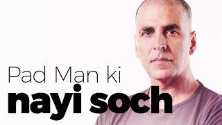 Pad Man ki Nayi Soch | A Social Experiment