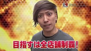 UMI☆KUUN 新横浜ラーメン博物館全店制覇できるかやってみた Japan in Motion13_#36j thumbnail