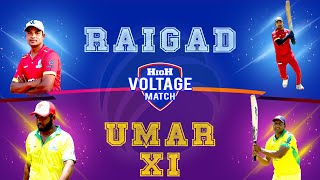 🔥Raigad VS Umar XI (High Voltage Match)🔥 | Khopoli