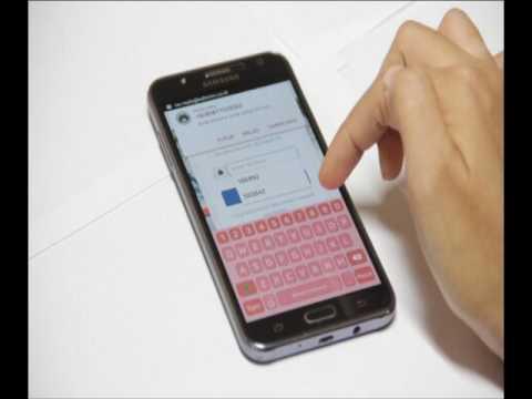 Cara Pemesanan Beton Adhimix secara Online
