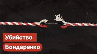 Убийство Романа Бондаренко. Беларусь готовится к маршу / @Максим Кац