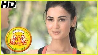 Inji Iduppazhagi Tamil Movie | Sonali Intro | Anushka Shetty | Arya | Urvashi