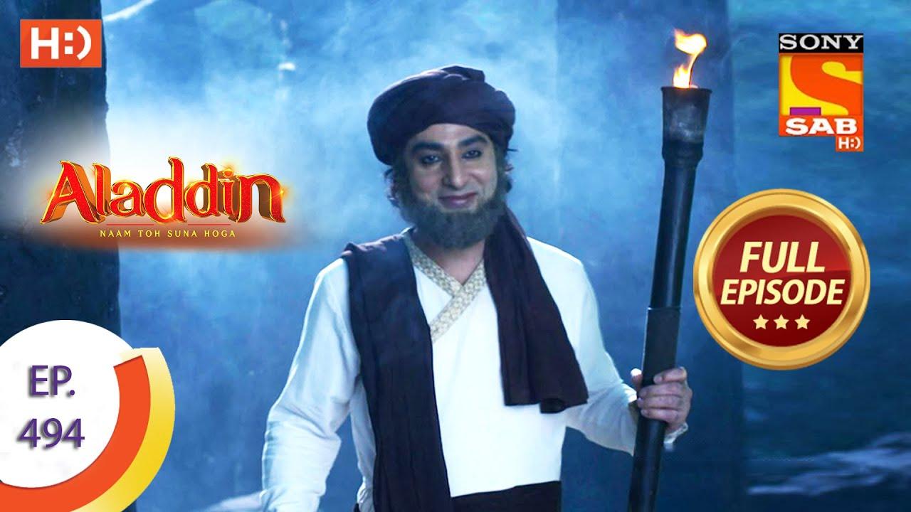 Download Aladdin - Ep 494 - Full Episode - 20th October 2020