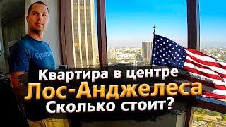 Врачи-убийцы в США / Кредитная история по-американски / Недотрак 1.37