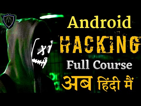 मोबाइल हैक करना सीखो | Android Hacking course in Hindi | Become Ethical Hacker in Hindi