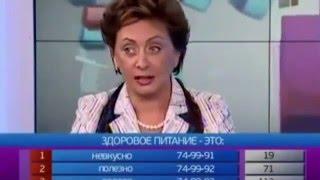 видео Для чего России нужны учёные