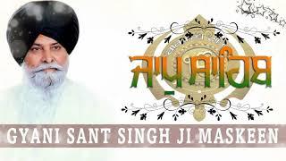 Jaap Sahib Giani Sant Singh Ji Maskeen Giani Sant Singh Ji Maskeen Free MP3 Song Download 320 Kbps