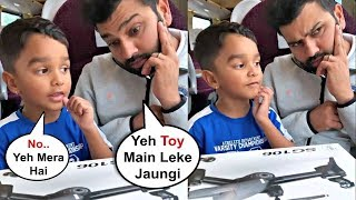 Rohit Sharma Making Fun Of Shikhar Dhawan Son Zoravar Over A Toy