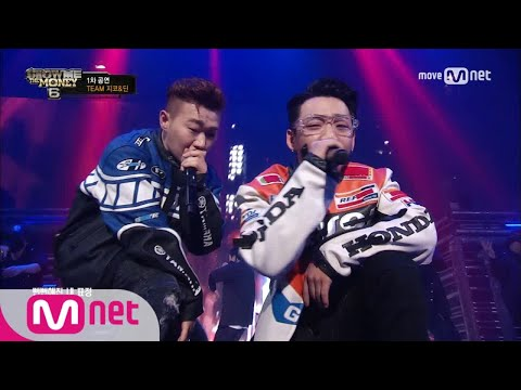 show me the money6 [8회/단독] 행주 &...