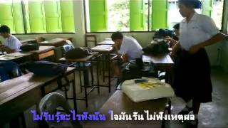 MV swp หูทวนลม by Noom 6011 56