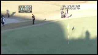 2009年JTカップ プレーオフ/丸山茂樹優勝 thumbnail