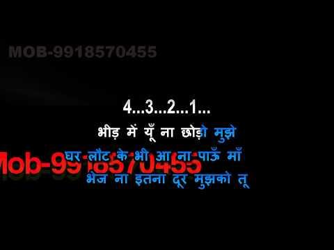 Maa Taare Zameen Par Karaoke Hindi Lyrics Shankar Mahadevan