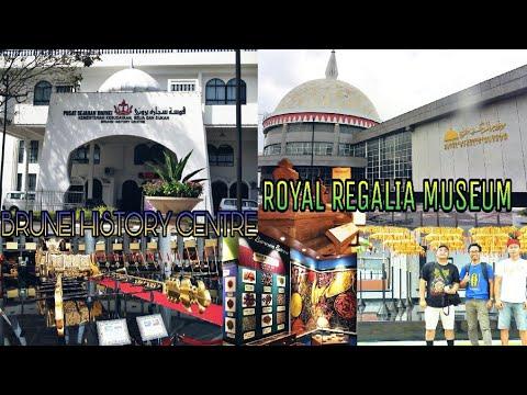 Jalan di BANDAR SERI BEGAWAN BRUNEI Brunei History Center & Royal Regalia Museum