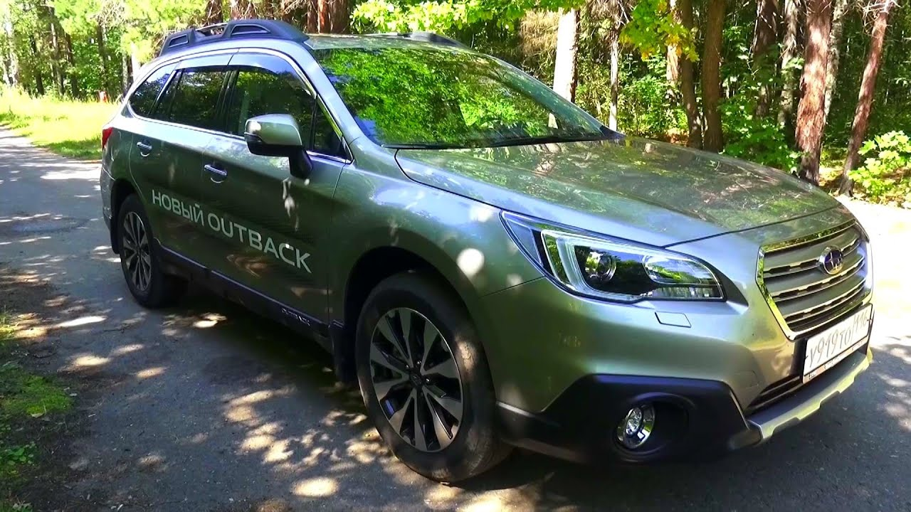 2015 Subaru Outback. Обзор (интерьер, экстерьер, двигатель).