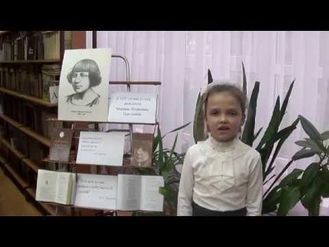 Изображение предпросмотра прочтения – АнастасияШашина читает произведение «У кроватки» М.И.Цветаевой