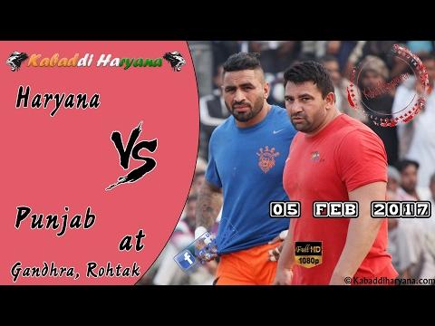 Haryana Vs Punjab(हरियाणा Vs पंजाब) Kabaddi Match at Gandhra Rohtak