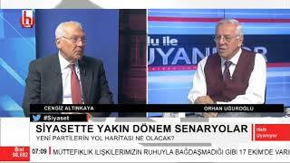 Yeni parti kuracaklara öğütler / Orhan Uğuroğlu ile Halk Uyanıyor / 31 Ekim