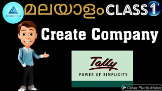 How to create company in tally ERP 9 ?