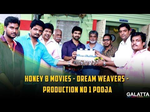 Honey B Movies - Dream Weavers - Production No 1 Pooja