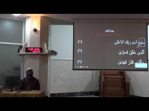 Kajian Tafsir Surah  Al 'ala  Oleh Ustadz Nizar Saad Jabal, Lc,Mpd