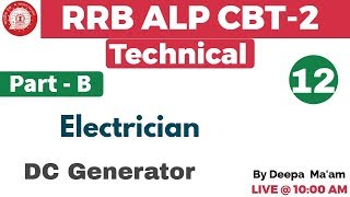 Class 12 ||#RRB ALP CBT-2 Technical | Electrician/Electronics | By ...