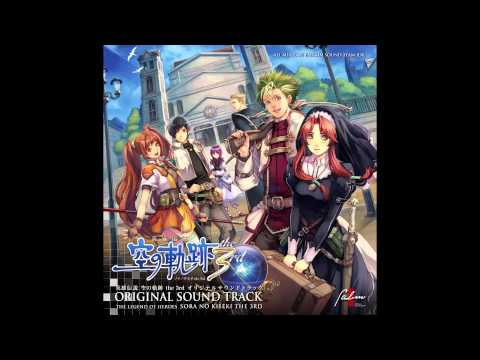 Sora no Kiseki the 3rd OST - Looking Up at the Sky (Ending Version)