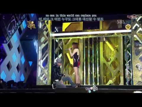 [ENG] Park Bom feat. Tae Yang - You and I (Karaoke + Romanizations)