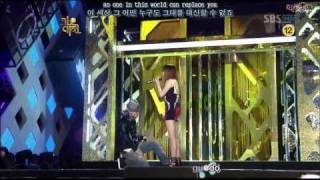 [ENG] Park Bom feat. Tae Yang - You and I (Karaoke + Romanizations)