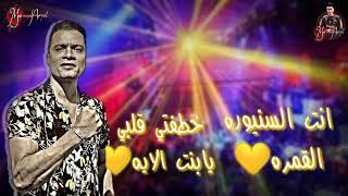 حالة واتس مهرجان يا ام خدود حلوه وحمره