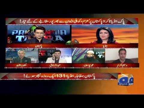 Pak India Takra With Shahzaib Khanzada - 15 June 2019