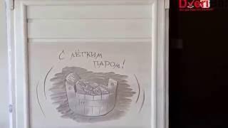 Деревянная дверь для бани DoorWood Липа с рисунком(, 2016-06-26T23:01:45.000Z)