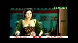 [Film-tn.com] Cyrine Abd el Nour - Law Bass fi 3ini.avi