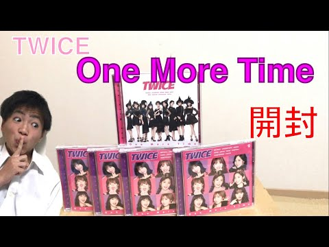 【TWICE】One More Time  5枚開封した結果が事件。。。