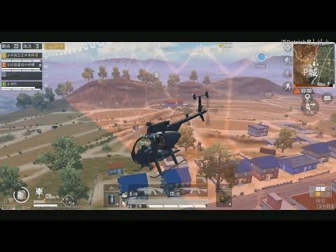 PUBG Mobile might get a helicopter soon and PUBG PC gets dynamic weather - PCMag India