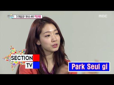 [Section TV] 섹션 TV - Fancy the graduation ceremony finish Park Shin Hye 20160424