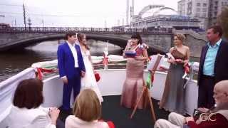 видео Выездная регистрация брака на теплоходе