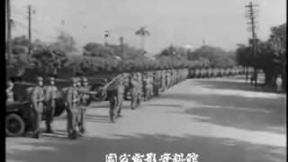 中華民國四十一年國慶閱兵大典 - 老蔣親校國軍官兵