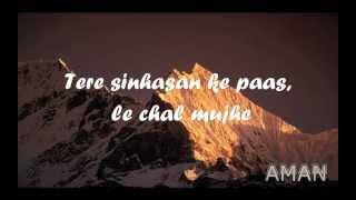 Le Chal Muhje(Lyrics) Song By Yeshua Band Hindi Worship song