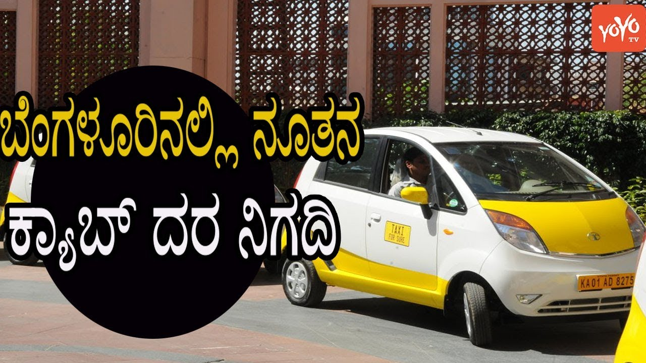 Starting a Taxi Business