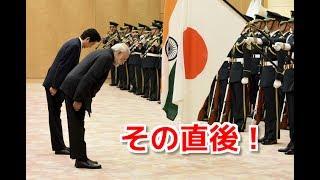 安倍総理が深い礼をした直後にそれは起こる!日本のメディアが報道しない感動の瞬間!【海外の反応】